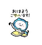 鯖やのさばにゃ(個別スタンプ:05)