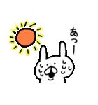 夏にうざいうさぎ(個別スタンプ:02)