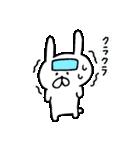 夏にうざいうさぎ(個別スタンプ:03)