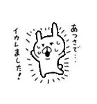 夏にうざいうさぎ(個別スタンプ:04)