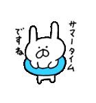 夏にうざいうさぎ(個別スタンプ:05)
