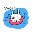 夏にうざいうさぎ(個別スタンプ:07)