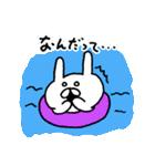 夏にうざいうさぎ(個別スタンプ:08)