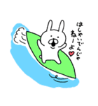 夏にうざいうさぎ(個別スタンプ:09)