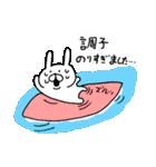 夏にうざいうさぎ(個別スタンプ:12)