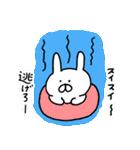 夏にうざいうさぎ(個別スタンプ:19)