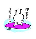 夏にうざいうさぎ(個別スタンプ:31)