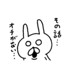 夏にうざいうさぎ(個別スタンプ:40)