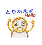 パイプ人間(うざさ65%)(個別スタンプ:01)