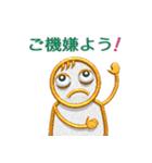 パイプ人間(うざさ65%)(個別スタンプ:02)