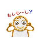 パイプ人間(うざさ65%)(個別スタンプ:03)