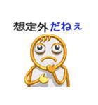 パイプ人間(うざさ65%)(個別スタンプ:04)