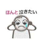 パイプ人間(うざさ65%)(個別スタンプ:05)