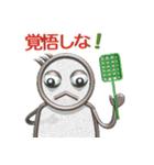 パイプ人間(うざさ65%)(個別スタンプ:06)