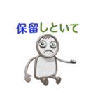 パイプ人間(うざさ65%)(個別スタンプ:07)
