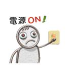 パイプ人間(うざさ65%)(個別スタンプ:08)