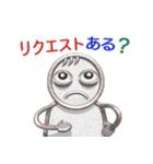 パイプ人間(うざさ65%)(個別スタンプ:09)