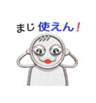 パイプ人間(うざさ65%)(個別スタンプ:10)