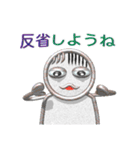 パイプ人間(うざさ65%)(個別スタンプ:11)