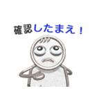 パイプ人間(うざさ65%)(個別スタンプ:12)