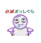 パイプ人間(うざさ65%)(個別スタンプ:13)