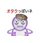 パイプ人間(うざさ65%)(個別スタンプ:14)