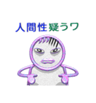 パイプ人間(うざさ65%)(個別スタンプ:15)