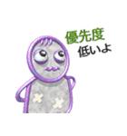 パイプ人間(うざさ65%)(個別スタンプ:16)