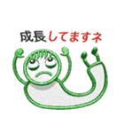 パイプ人間(うざさ65%)(個別スタンプ:17)