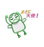 パイプ人間(うざさ65%)(個別スタンプ:18)