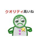 パイプ人間(うざさ65%)(個別スタンプ:19)