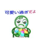 パイプ人間(うざさ65%)(個別スタンプ:20)