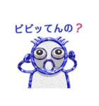 パイプ人間(うざさ65%)(個別スタンプ:21)