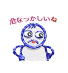 パイプ人間(うざさ65%)(個別スタンプ:22)