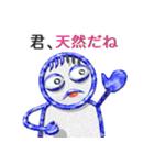 パイプ人間(うざさ65%)(個別スタンプ:23)