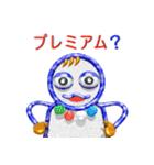 パイプ人間(うざさ65%)(個別スタンプ:24)