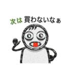 パイプ人間(うざさ65%)(個別スタンプ:25)