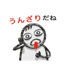 パイプ人間(うざさ65%)(個別スタンプ:26)