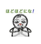 パイプ人間(うざさ65%)(個別スタンプ:27)