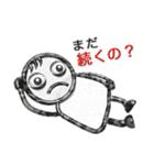 パイプ人間(うざさ65%)(個別スタンプ:28)