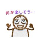 パイプ人間(うざさ65%)(個別スタンプ:29)