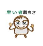 パイプ人間(うざさ65%)(個別スタンプ:30)