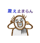 パイプ人間(うざさ65%)(個別スタンプ:31)