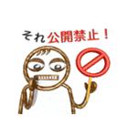パイプ人間(うざさ65%)(個別スタンプ:32)
