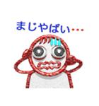 パイプ人間(うざさ65%)(個別スタンプ:34)