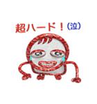 パイプ人間(うざさ65%)(個別スタンプ:35)
