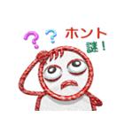 パイプ人間(うざさ65%)(個別スタンプ:36)