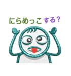 パイプ人間(うざさ65%)(個別スタンプ:37)