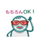 パイプ人間(うざさ65%)(個別スタンプ:38)