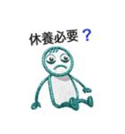 パイプ人間(うざさ65%)(個別スタンプ:39)